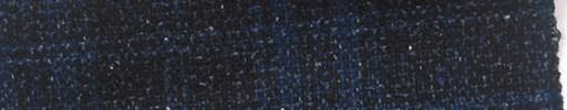 【Mi_5w015】黒地ネップ+8×7cmブループレイド