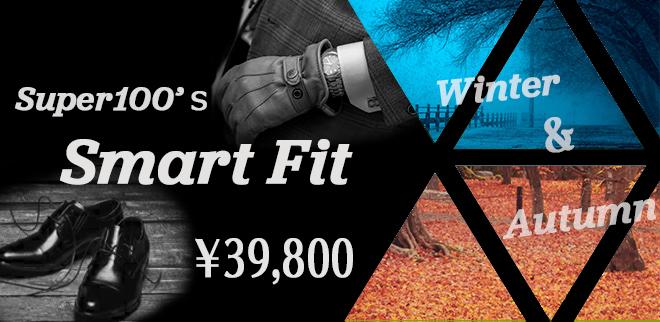 秋冬ものSuper100'sを特別価格で!!