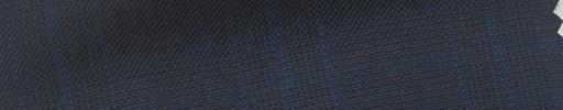 【Hs_pc02】ネイビーグレンチェック+5×4.5cmブループレイド
