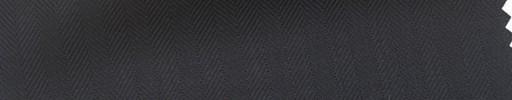 【Hs_pc22】ネイビー9ミリ巾ヘリンボーン