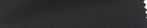 【Hs_pc23】ブラック9ミリ巾ヘリンボーン
