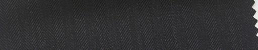 【Hs_pc24】チャコールグレー9ミリ巾ヘリンボーン
