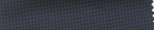 【Hs_pc36】紺黒ハウンドトゥース
