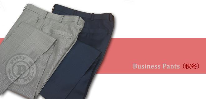 businesspants aw