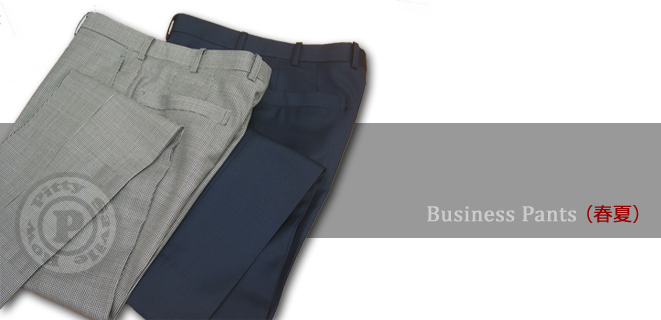 businesspants ss
