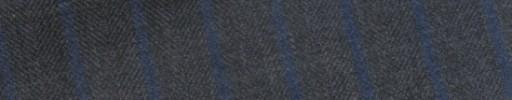 【E_9s262】グレーヘリンボーン+1.2cm巾ブルーストライプ