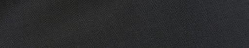 【Ec_0w108】ダークネイビー7ミリ巾ヘリンボーン