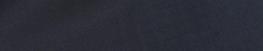 【Ec_0w109】ネイビー7ミリ巾ヘリンボーン