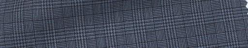 【Ca_6s017】ブルーグレー・ネイビー2×1.5cmファンシーチェック