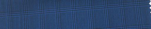 【Ca_6s046】ロイアルブルー地ヘアライン+2×1.3cmファンシープレイド