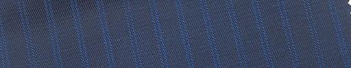 【Ca_6s124】ライトネイビー地+8ミリ巾Wストライプ