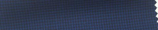 【Hs_cb23】ブルー・黒ハウンドトゥース