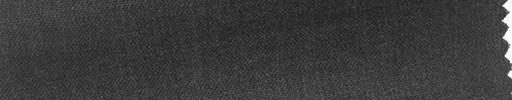 【Hs_cb48】チャコールグレー