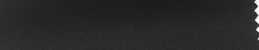 【Hs_cb50】ブラック