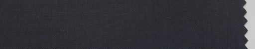 【P_6s07】スチールグレー