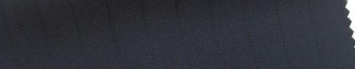 【Sb_6s005】濃紺地+8ミリ巾織り交互ストライプ