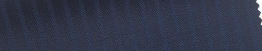 【Sb_6s012】ダークブルーパープル5ミリ巾ブロークンヘリンボーン
