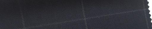 【Sb_6s017】濃紺ヘリンボーン柄+4.5×4cmウィンドウペーン