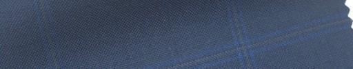 【Cb_6s080】スモークブルー+6.5×5cmブルー・グレイプレイド