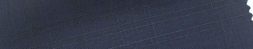 【Cb_6s085】ネイビー+4.5×4cm織りプレイド
