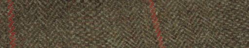【Hs_gm17】ブラウンミックス・ブロークンヘリンボン+ファンシープレイド