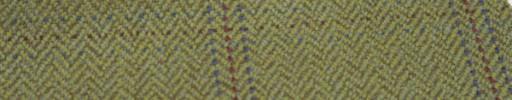 【Hs_gm20】イエローグリーン8ミリ巾ヘリンボン+8×6cmファンシープレイド