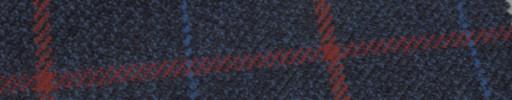 【Hs_gm26】ネイビーブラックミックス+9×6.5cm赤×ブループレイド
