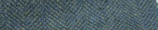 【Ph_gl03】ブルーグリーンミックス2cm巾ヘリンボーン