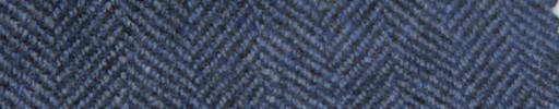 【Ph_gl14】インディゴブルー2cm巾ヘリンボーン