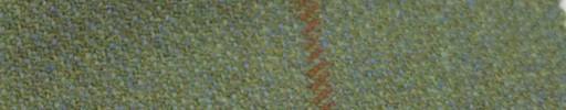 【Ph_gl21】グリーンイエローミックス+7×5.5cmブラウンウィンドウペーン