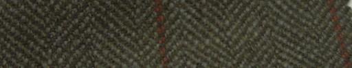 【Ph_gl52】ダークブラウングリーン2cm巾ヘリンボーン+6×4.5cm赤茶ウィンドウペーン