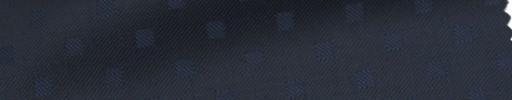 【Ca_6w118】ネイビー+スクエアドット