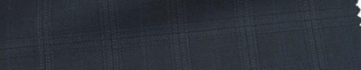 【Ca_6w119】ダークネイビー+3×2.5cmブルー・織りオーバープレイド