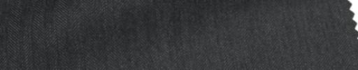 【Ca_6w137】チャコールグレー9ミリ巾ヘリンボーン