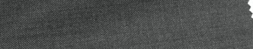 【Ca_6w143】チャコールグレー・シャークスキン