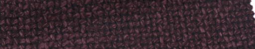 【Ca_6w260】ダークレッドパープル・ホップサック