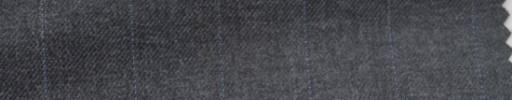 【Hs_wcs12】チャコールグレー+1.8cm巾ブルーストライプ