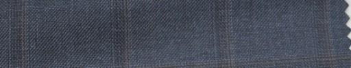 【Hs_wcs15】ブルーグレー+4×3cmブラウン・織りファンシープレイド