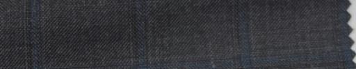 【Hs_wcs17】チャコールグレー+4×3cmブルー・織りファンシープレイド