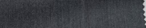 【Hs_wcs36】チャコールグレー9ミリ巾ヘリンボーン