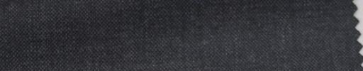 【Hs_wcs42】チャコールグレー・シャークスキン