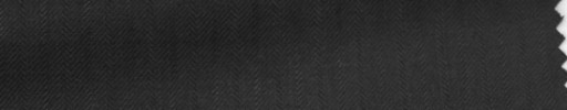 【Hs_wcs49】ブラック+9ミリ巾織り交互ストライプ