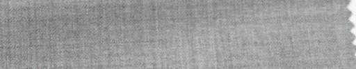 【Hs_wcs50】ライトグレー