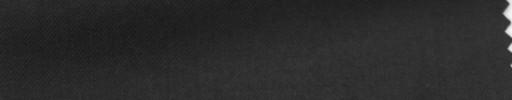 【Hs_wcs54】ブラック