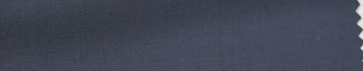 【Hs_wcs56】ブルーグレー