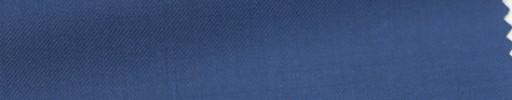 【Hs_wcs57】ブルー