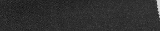 【Sb_6w27】チャコールグレー