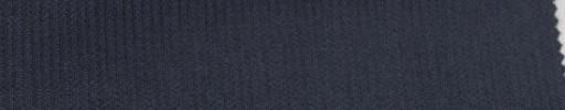 【Sb_6w44】ネイビー1ミリ巾織りストライプ