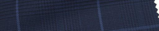 【Ar_6w004】ネイビー・グレンチェック+7×6cmブルーウィンドウペーン