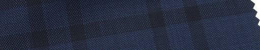 【Ar_6w005】ネイビー+6×5cm黒Wプレイド